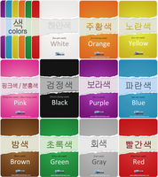 Korean colors by keniaMR