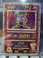 Ancient Mew by redkintoba
