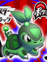 5th Gen Grass Starter BW by Foxeaf