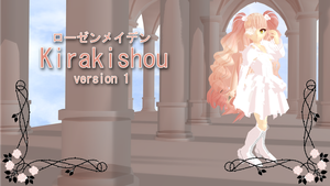 [MMD] ROZEN MAIDEN Kirakishou WIP + DL by Kittyskie