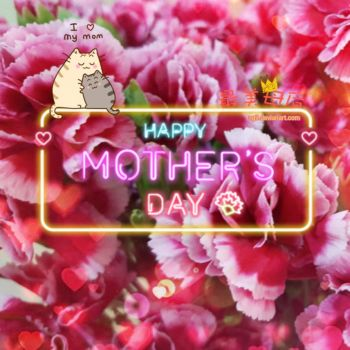 Happy Mothers Day  by ng9