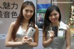 HTC Desire HK promotion - 01 by leekenwah