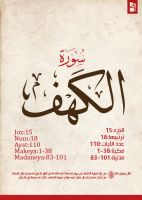 sorat Al-Kahf by far4Designer