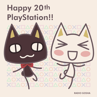 Happy 20th PlayStation!! from Radio Gosha by GoshaDole