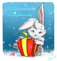 for you) by Ifritus