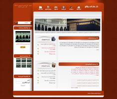Islamic Web Site by Kotsh
