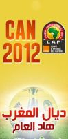 Can 2012 by Aminebjd