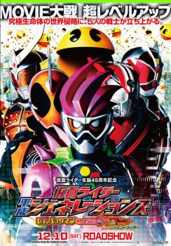 Kamen Rider heisei generations ENG Subs by Waito-chan