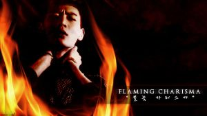 Choi Minho - Flaming Charisma by KPOPPINFLAMER