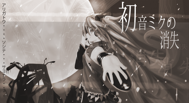 Disappearance of Hatsune Miku by MW-Magister