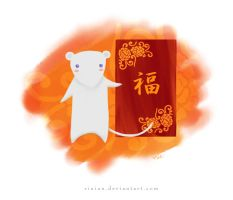 Happy Chinese New Year by Rinian