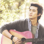 Taecyeon - Lullaby For Hottest by strdusts