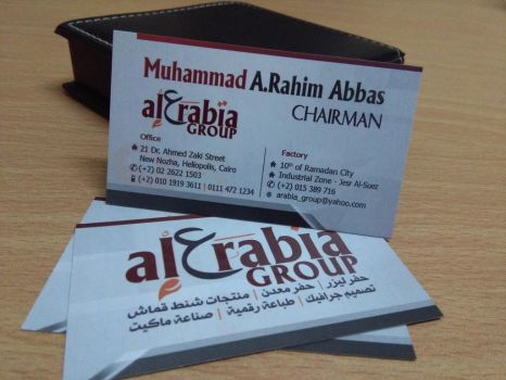 Arabia Group Business Card by Visionadv