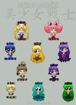 Chibi Sailor Moon Senshis by brigette