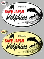 Save Japan Dolphins Logo - S4C Variants by MarcWF