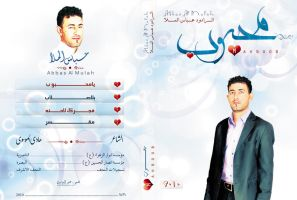 DVD Cover-1 by 70hassan07