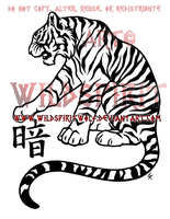Darkness Kanji Tiger Design by WildSpiritWolf
