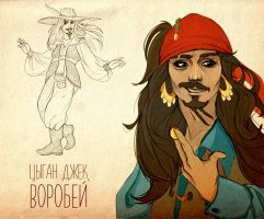 Jack Sparrow,The Gypsy one by Aleshkina
