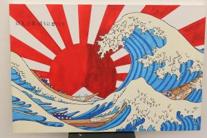 Hokusai personal project by bartman668