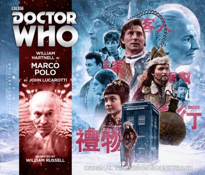 Doctor Who - Marco Polo Soundtrack Cover by willbrooks