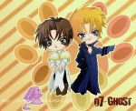 Teito and  Frau by SnowLady7
