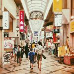 Japan Day 1 - Nara - Kintetsu Nara Train Station by arhcamt