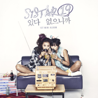Sistar19 - Gone Not Around Any Longer by J-Beom