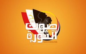 Voice of Thawra by hotamr