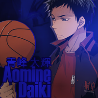 Aomine Daiki Profile Picture by zFlashyStyle