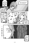 Chemistry -Toned- Page 3 by SAB-CA