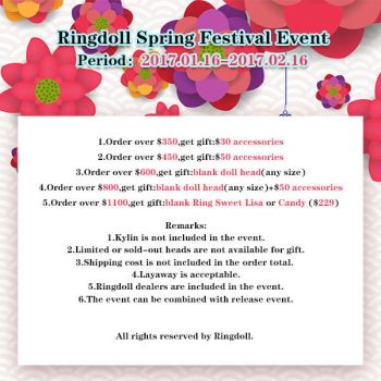 Ringdoll Spring Festival Event 2017 by Ringdoll