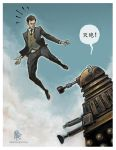 Doctor Who Postcard by sonny123