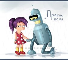Forgive Me by MissFuturama