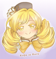 Mami is Early Hope by WinterCookies