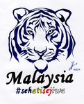 Independence Day 2015: Jiwa Harimau by IoaleKelina