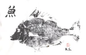 Fish Print 2 by KellyGirl1