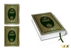 Holy Quran Cover by DesignStyle