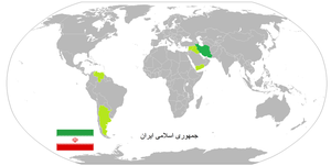 Iran and his Sphere of Influence by 3D4D