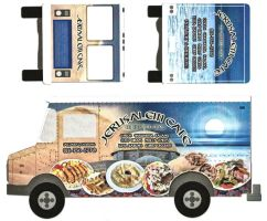 Jerusalem Cafe Vehicle Wrap by SD-Designs