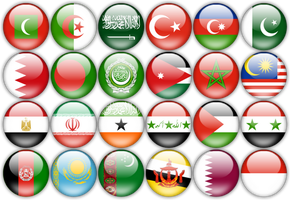 Islamic flags... by ahsan-academy