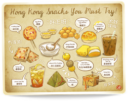 Hong Kong Snacks You Must Try! by CarinaT