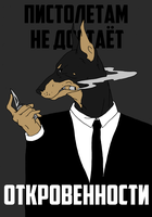 Doberman from Lone Digger by Sausage-tyan