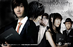 Death Note feat DBSK by AcchanChangmin