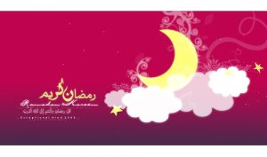 . . Ramadan Kreem . . by Exceptional-Mind