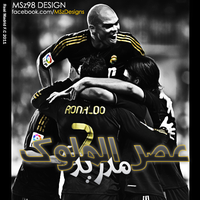 Real Madrid Kingdom by s3cTur3