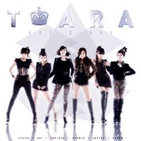 T-ARA - One And One by Cre4t1v31