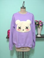 Deaddy Bear Sweatshirt by magic-circle