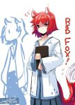 Red Fox kid by faustsketcher