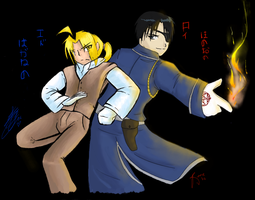 Flame and Fullmetal Alchemists by DannyPhantomFreek