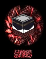 The House of God by muslimz